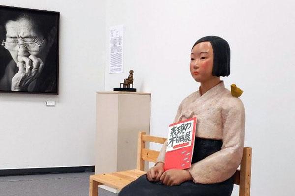 """Phản đối Nhật Bản dừng trưng bày tượng """"Thiếu nữ Hòa bình"""""""