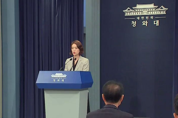 Moon Jae-in procède à un remaniement de son gouvernement