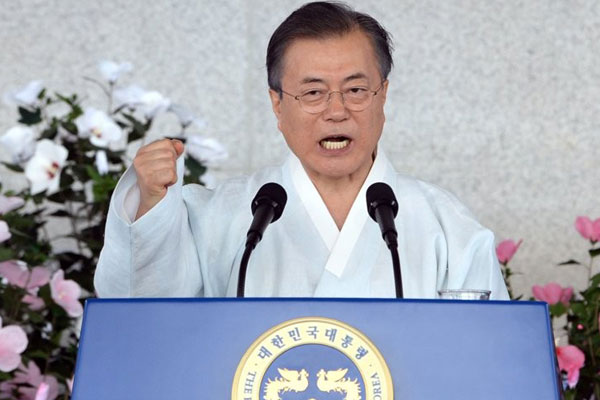 庆祝韩国光复74周年 文在寅总统发表讲话