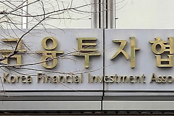 韩国挂钩型衍生证券商品恐现大规模损失