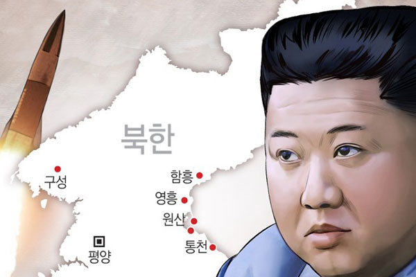N. Korea: No Interest in Talks as Long as Military Threats Continue