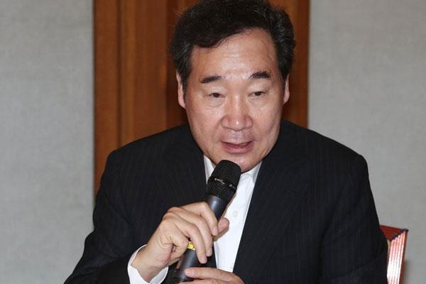 Medidas contra las restricciones de Japón