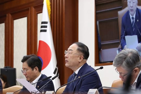韩国政府举行经济活力对策会议