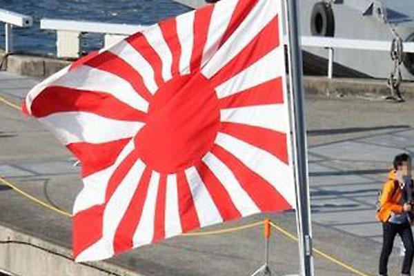 Tranh cãi xoay quanh Húc Nhật Kỳ của Nhật Bản