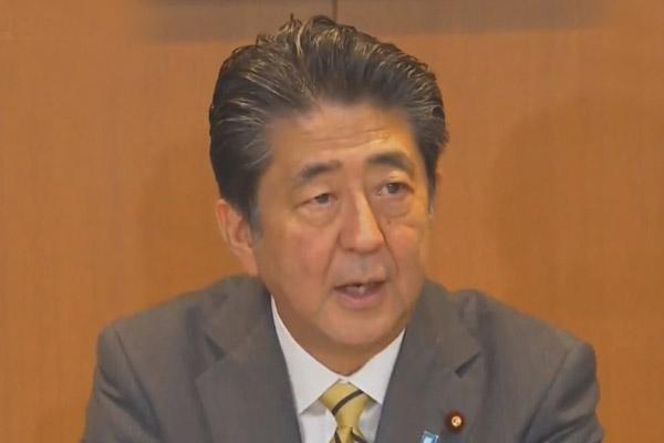 Kabinettsumbildung in Tokio
