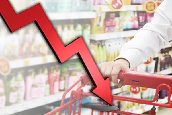 Giá tiêu dùng lần đầu giảm