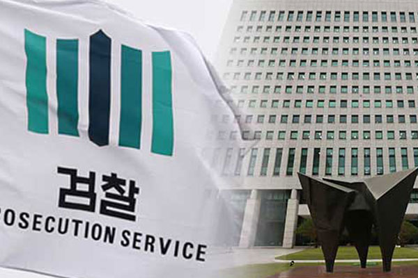 South Korea's prosecution puts forth reform measures following president's order