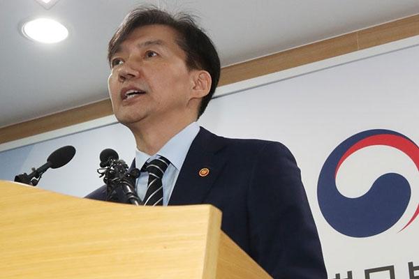 法务部长官曹国发布检察组织改革案