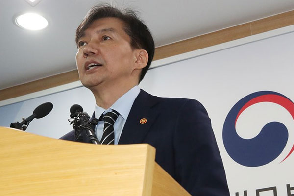 Justice Minister Cho Kuk unveils blueprint for prosecution reform