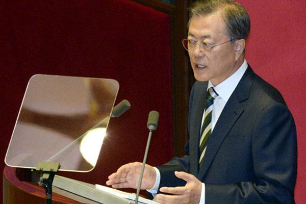 Discurso presidencial en el Parlamento