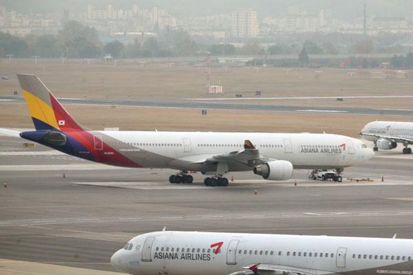 Thương vụ mua lại hãng hàng không Asiana Airlines