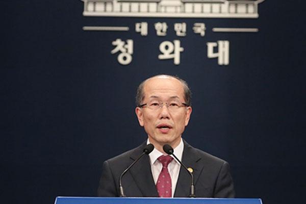 قرار مشروط بتعليق إنهاء العمل باتفاقية تبادل المعلومات العسكرية مع اليابان