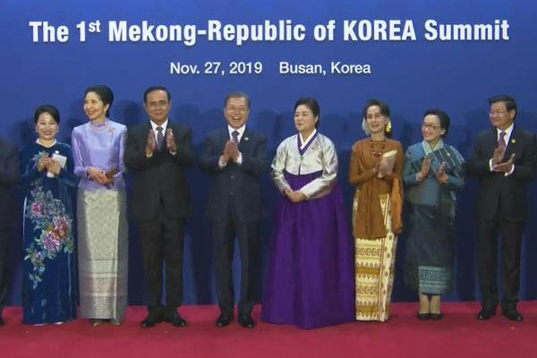 KTT Korea Selatan-Mekong yang Pertama