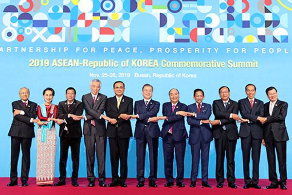 القمة الخاصة بين كوريا الجنوبية ورابطة دول جنوب شرق آسيا