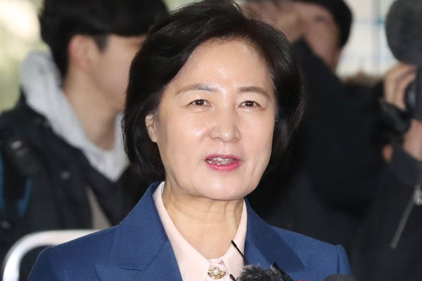 Moon Names Ex-Party Chief Choo to Reform Prosecution