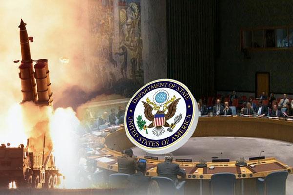 جلسة لمجلس الأمن الدولي حول كوريا الشمالية