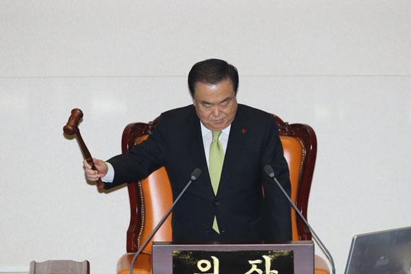Quốc hội thông qua dự thảo ngân sách năm 2020