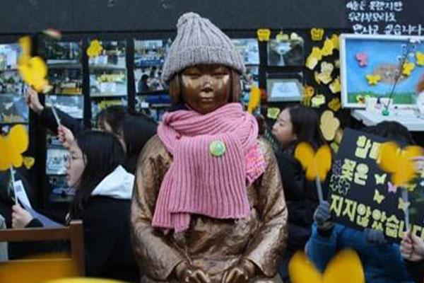Tòa án Hiến pháp bác đơn kiện của nạn nhân nô lệ tình dục thời chiến về thỏa thuận Hàn-Nhật 2015
