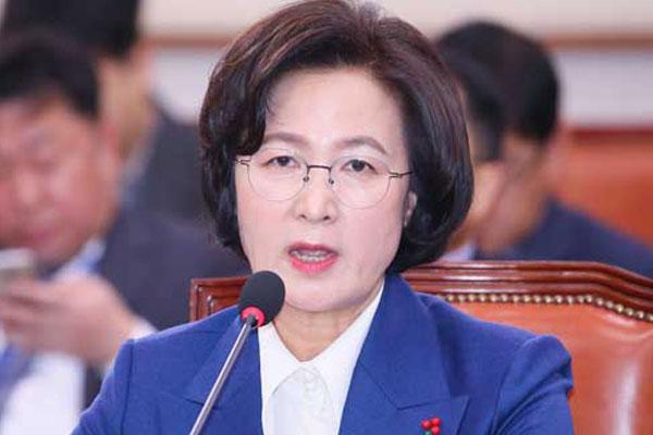 秋美爱被任命为法务部长官