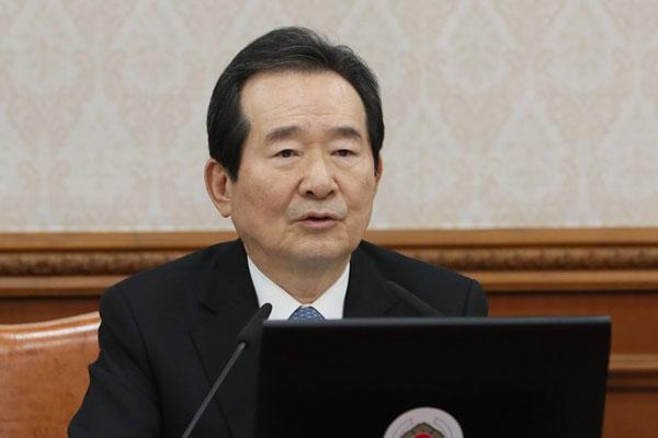 Премьер-министр Чон Сэ Гюн приступил к исполнению обязанностей