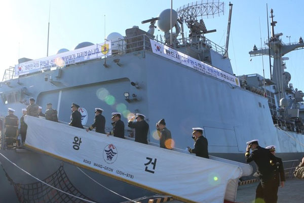 قرار كوريا الجنوبية إرسال قوات بحرية إلى مضيق هرمز