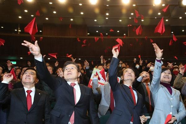 إطلاق حزب تابع لحزب كوريا الحرة المعارض الرئيسي