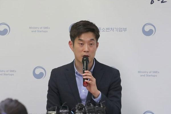 韩政府向企业支援2500亿韩元应对新冠疫情影响