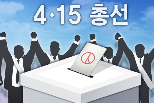 South Korea Prepares for upcoming General Elections