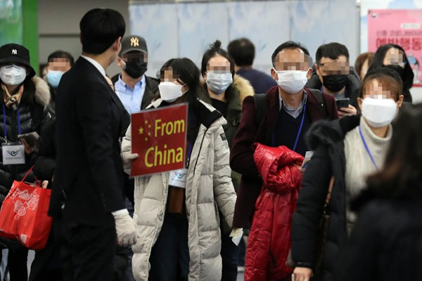 S.Korea Strengthens Traveler Screenings As COVID-19 Continues to Affect More People