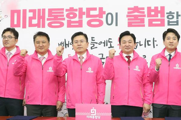 Partai Gabungan untuk Masa Depan Diluncurkan