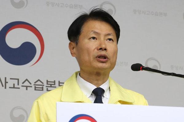Tình hình dịch corona-19 tại Hàn Quốc