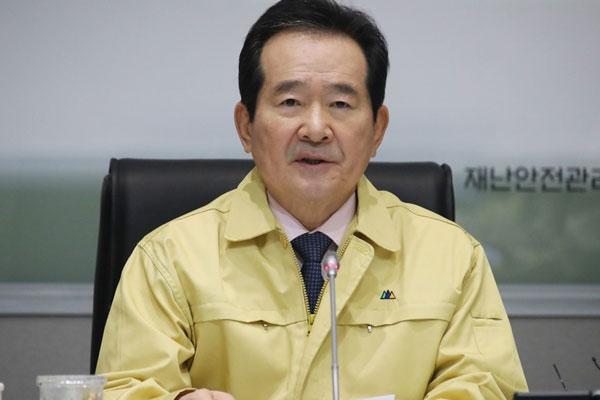 S. Korea Designates Daegu, Cheongdo 'Special management Zones' over COVID-19