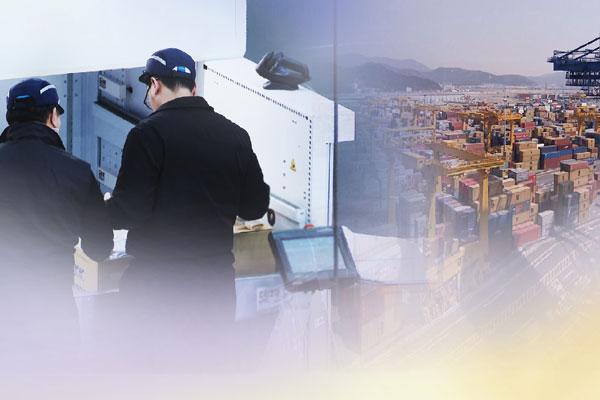 انخفاض معنويات الأعمال في كوريا وتخصيص ميزانية تكميلية