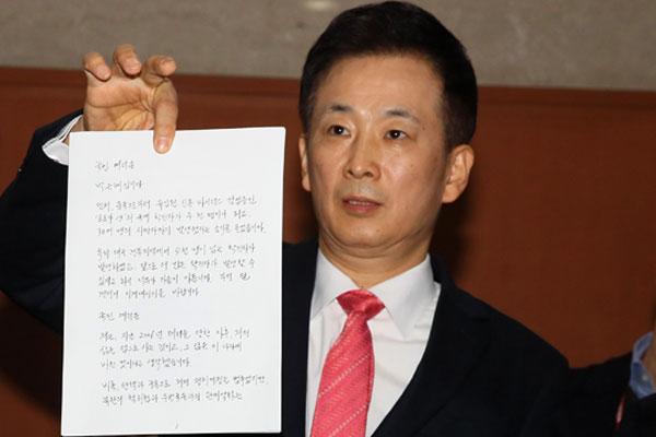الرئيسة السابقة بارك كون هيه تدعو لتشكيل تحالف محافظ