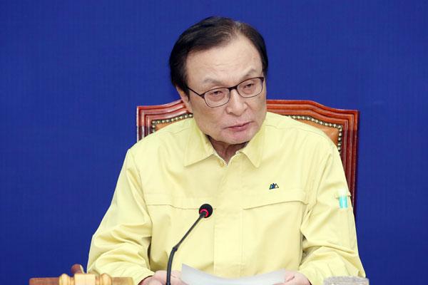 Législative 2020 : le Minjoo vote « pour » la création d'un parti de coalition progressiste pour la proportionnelle