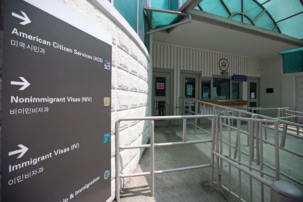 Đại sứ quán Mỹ tại Hàn Quốc dừng dịch vụ cấp visa