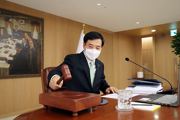 韓国銀行、政策金利据え置きを決定