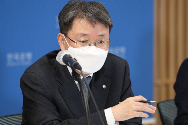 Südkoreanische Zentralbank stellt Liquidität bereit