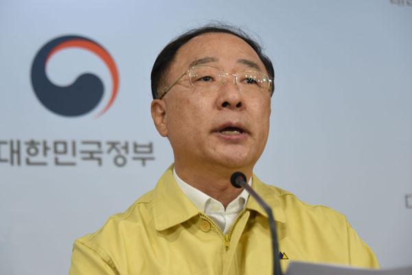 韩政府拟向中低收入阶层发放紧急灾难支援金