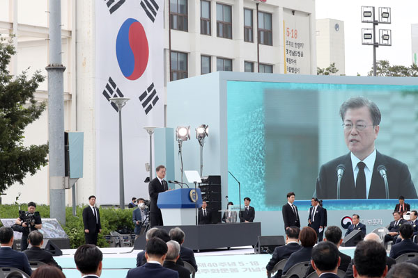 Moon Promises to Investigate Bloody Crackdown on May 18 Uprising