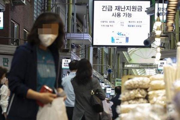 تأثيرات مدفوعات الإغاثة من فيروس كورونا على الوضع الاقتصادي في كوريا