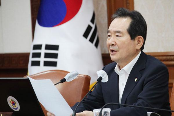 خطة الميزانية التكميلية الإضافية الثالثة للحكومة الكورية