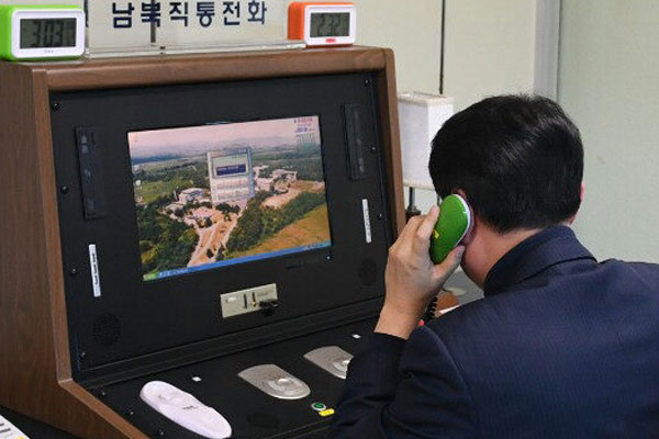 Tensions heighten between the two Koreas