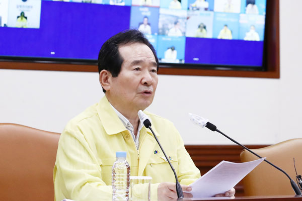 Social Distancing Campaign Extended in Seoul Metro Region amid Cluster Outbreaks