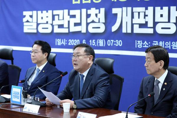 Реорганизация Корейского центра контроля и профилактики заболеваний