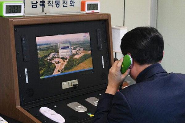 北韓、南北の間のすべての連絡手段を遮断