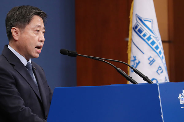 S. Korea Says Patience Wearing Thin over N. Korea's 'Senseless' Remarks