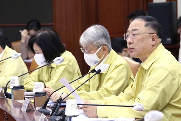 La Corée du Sud compte créer une plateforme nationale de données biologiques