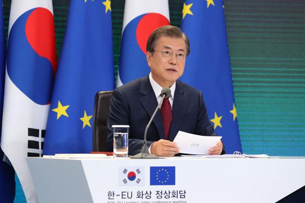 القمة الافتراضية بين كوريا الجنوبية والاتحاد الأوربي