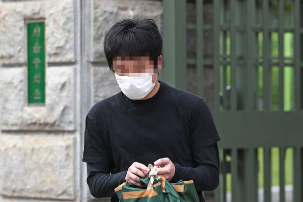 성 착취범 미국 송환 불허 파문